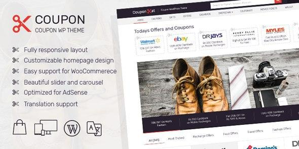 coupon wp theme